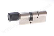 Cylindrická vložka FAB 202 RSGDNm (40+40) 3 klíče