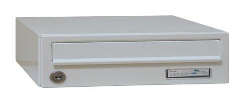 Poštovní schránka DOLS B-01 bílá