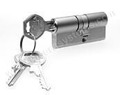 Cylindrická vložka GE-GE pExtra (35,5+45) 4 klíče